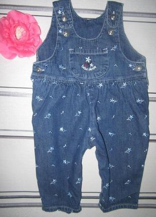 Комбинезон джинс малышу