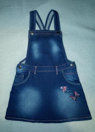 Сарафан двунитка под джинс