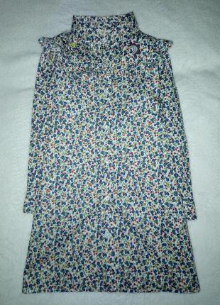 Платье халат с длинным рукавом