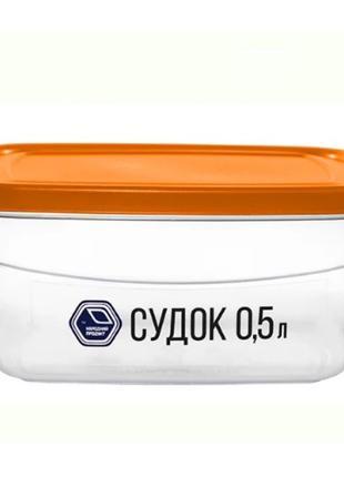 Контейнер пищевой 500мл NP-89о (66шт)