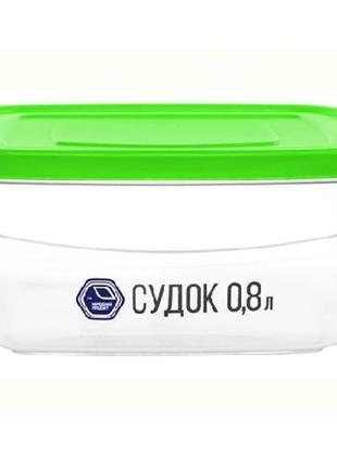 Контейнер пищевой 800мл NP-90з (54шт)