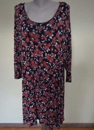 Красивое трикотажное платье в цветочки фасон трапеция большого...
