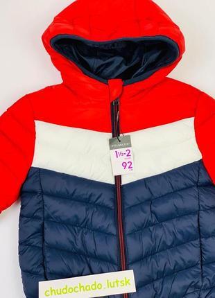 Куртка для мальчика, детская курточка на весну