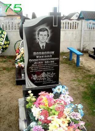 Памятники граніт виробник купити надгробок могильна плита