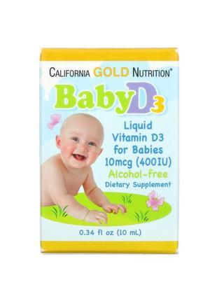 В наличии! три упаковки витамин д детский капли iherb айхерб