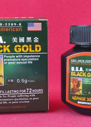 Сильные таблетки для потенции Американское черное золото USA 16
