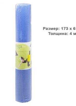 Коврик для йоги синий BT-SG-0004 [kar132096-TSI]