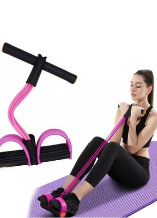 Многофункциональный тренажер для фитнеса Pull Reducer Pull Reduce