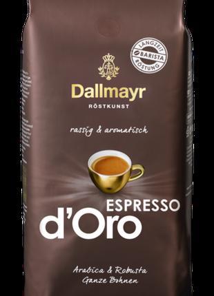 Кава в зернах Dallmayr Espresso D'oro 1 кг.