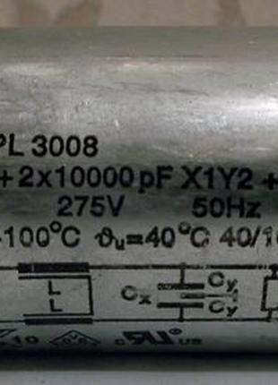 Сетевой фильтр стиральной машины Beko KPL 3008 б/у Beko, LG, Ardo