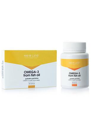 Omega 3 from fish oil омега 3 из рыбьего жира