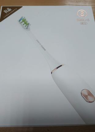 Зубная щетка Xiaomi Soocare Soocas X3