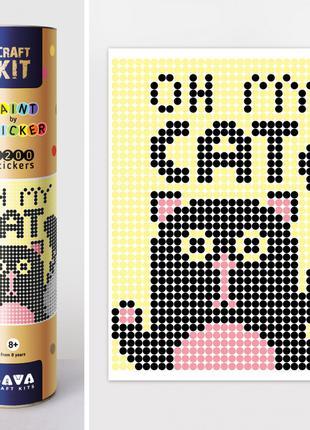 """Картина по номерам стикерами в тубусе """"Кот"""", 33х48см, 1200 сти..."""