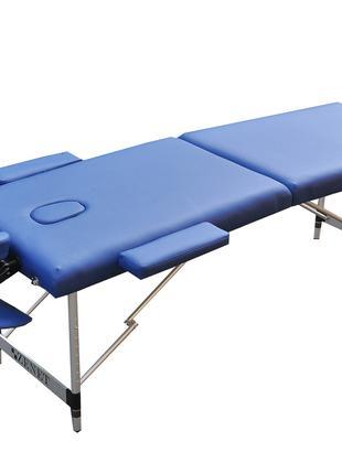 Массажный стол складной ZENET. Темно голубой. Размер М ( 185*7...