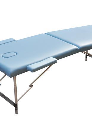 Массажный стол складной ZENET. Светло голубой, размер L ( 195*...