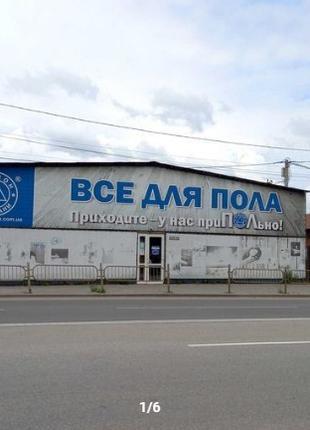 Аренда коммерческого здания на Ц.-Городском рынке г. Кривой рог