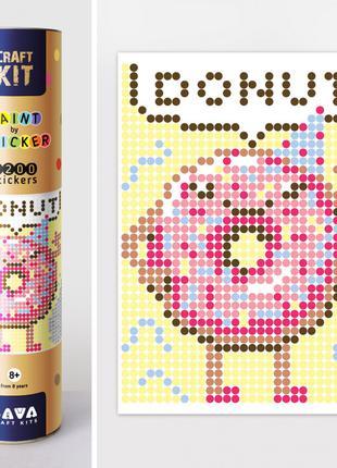 """Картина по номерам стикерами в тубусе """"Пончик"""", 33х48см, 1200 ..."""
