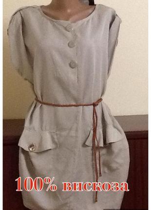 Итальянское вискозное платье от rinascimento