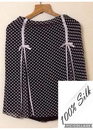 Прекраснвя шелковая юбка от spenser jeremy