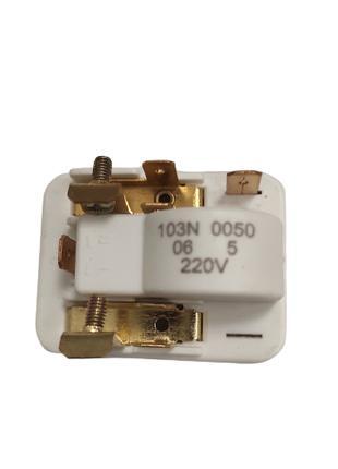 Пусковое реле компрессора холодильника (универсальное) 103N0050