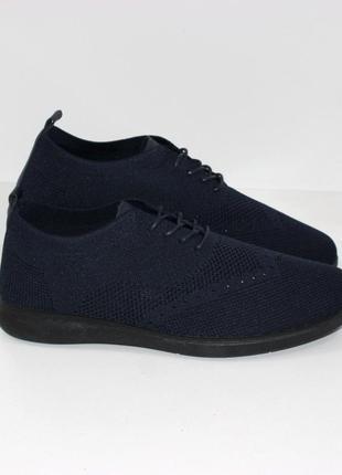 Мужские кроссовки  в темно-синем цвете текстильные