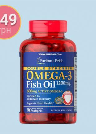 Омега 3 1200 мг 600 активных, рыбий жир 1200 мг США ,риб'ячий жир