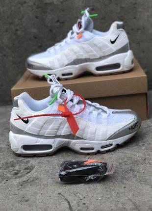 """Кроссовки: nike air max 95 """"off white""""."""