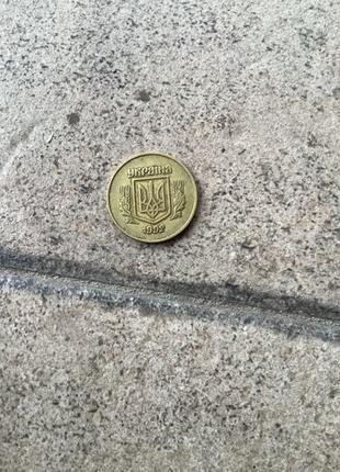 ВНИМАНИЕ! Срочно продаю монету 50 Украинских копеек 1992 года