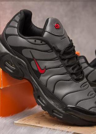 Кроссовки: nike tn air, серые.