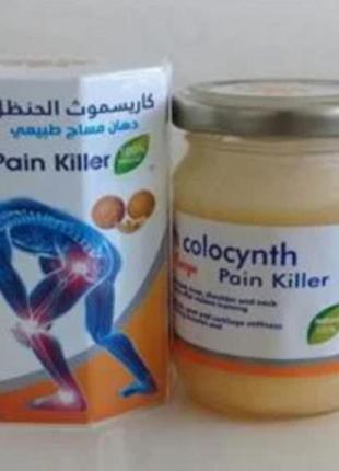 Organic massage colocynth pain killer мазь при болях в сустава...