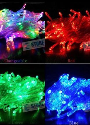 Новогодняя гирлянда LED 200 лампочек (13 метров) 5 цветов