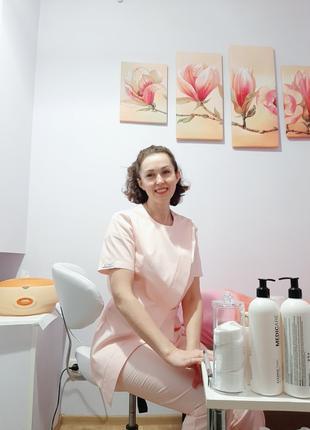 Предлагаю услуги косметолога (на дому и в студии)