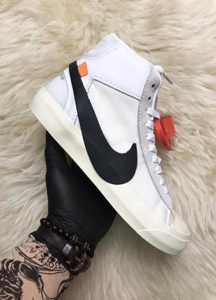 Nike blazer mid white