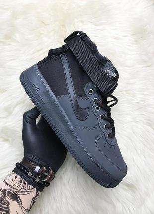 Nike air force special field utility black