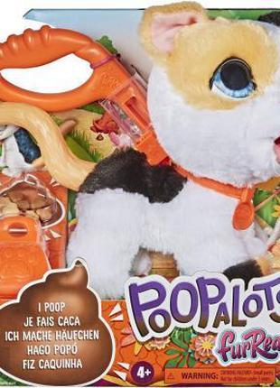 Интерактивная игрушка Hasbro FurReal Friends Большой шаловливы...