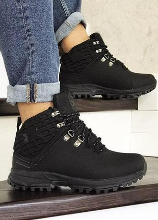 Ботинки в стиле: stormproof