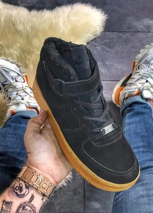 Nike air force high black brown fur.