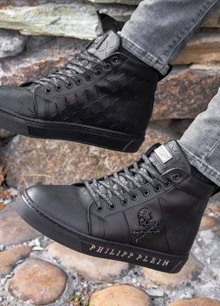 Ботинки :philipp plein black (зима)