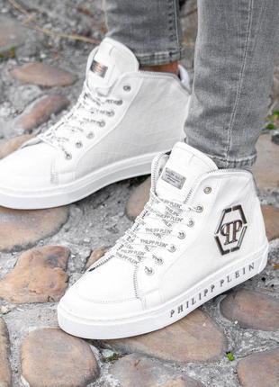 Ботинки :philipp plein white (зима)