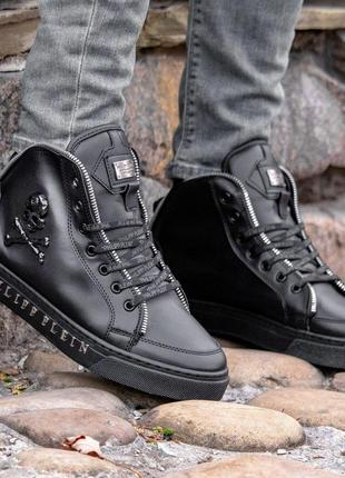 Мужские ботинки :philipp plein black (зима)