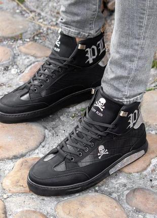 Мужские ботинки :philipp plein black