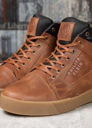 Зимние ботинки на меху philipp plein