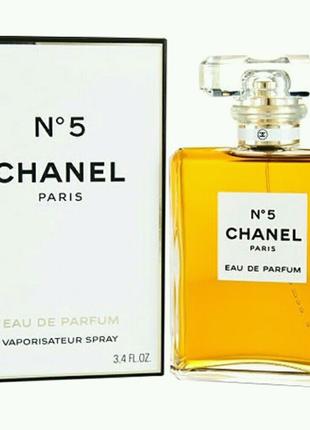 Женская парфюмированная вода Chanel № 5  (Шанель № 5) 100 мл