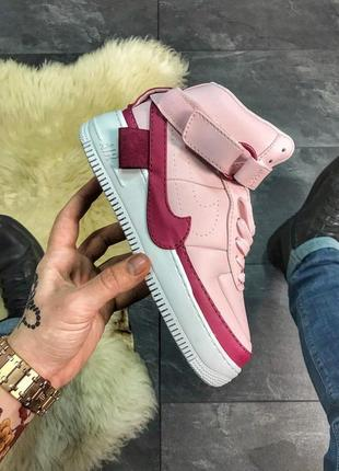 Nike air force 1 jester high pink.