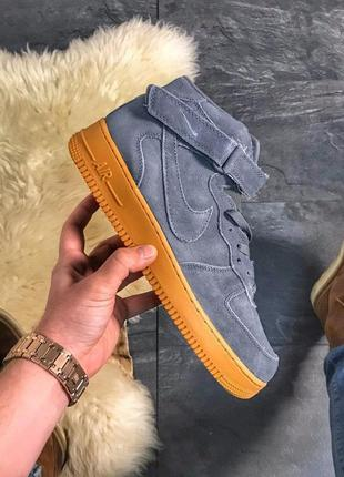 Nike air force high gray brown fur.
