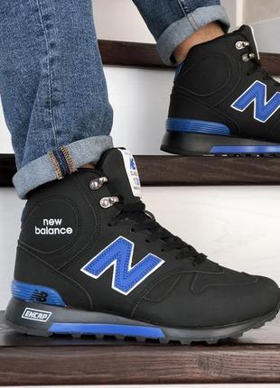 New balance 1300 ( зима )