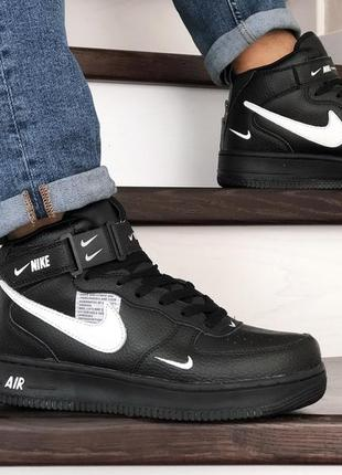 Nike air force  ( зима )