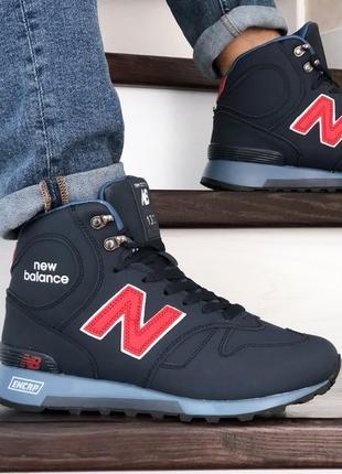New balance 1300 { зима }