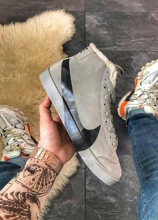 Nike blazer mid grey (мех)
