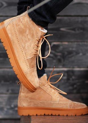 Ботинки south mist brown (зима)